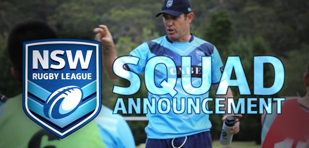 SQUAD ANNOUNCEMENT | NSW Under-16